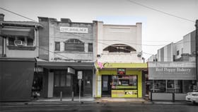Offices commercial property sold at 1, 2 & 3/82 Poath Road Hughesdale VIC 3166