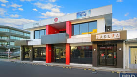 Offices commercial property for sale at Suite 1, GF/ 526 Macauley Street Albury NSW 2640