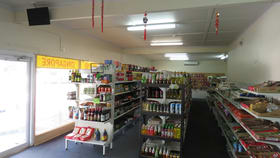Retail commercial property for sale at 2 Dalley Street Lismore NSW 2480