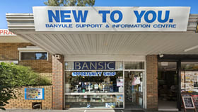 Shop & Retail commercial property sold at 2/76 Aberdeen Road Macleod VIC 3085