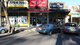 Shop & Retail commercial property sold at 1236 Burwood Highway Upper Ferntree Gully VIC 3156