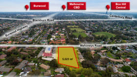 Medical / Consulting commercial property for sale at 195 Mahoneys Road Forest Hill VIC 3131