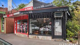 Shop & Retail commercial property sold at 1532-1534 Mount Dandenong Tourist Road Olinda VIC 3788