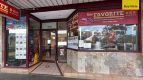 Shop & Retail commercial property for sale at 306 Main Road East St Albans VIC 3021