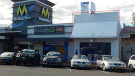 Offices commercial property for sale at 41 William Street Raymond Terrace NSW 2324