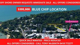 Shop & Retail commercial property for sale at Lot 1/32 Macrossan St Port Douglas QLD 4877
