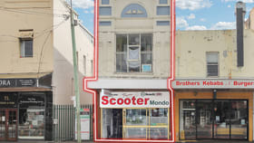 Shop & Retail commercial property for sale at 259 Parramatta Road Annandale NSW 2038