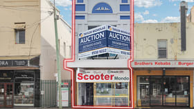 Shop & Retail commercial property sold at 259 Parramatta Road Annandale NSW 2038