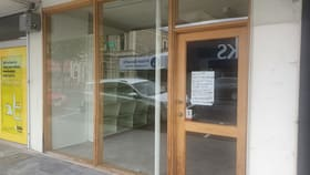 Medical / Consulting commercial property for lease at 57 Commercial Street West Mount Gambier SA 5290