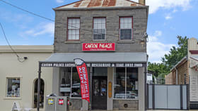 Other commercial property for sale at Canton Palace Chinese Restaurant Portland VIC 3305