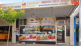 Shop & Retail commercial property sold at 47 Bonwick Street Fawkner VIC 3060