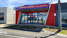 Shop & Retail commercial property for lease at 58 Macleod Street Bairnsdale VIC 3875