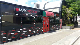 Shop & Retail commercial property for sale at 19 Limestone Street Ipswich QLD 4305