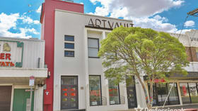 Showrooms / Bulky Goods commercial property for sale at 43 Deakin  Avenue Mildura VIC 3500