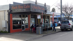 Other commercial property for sale at 201A Fryers Street Shepparton VIC 3630