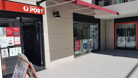 Shop & Retail commercial property for sale at 11 Bay Drive Meadowbank NSW 2114