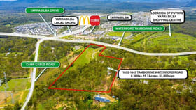 Rural / Farming commercial property for sale at 1633-1643 Waterford Tamborine Road Logan Village QLD 4207