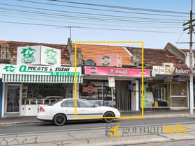Retail commercial property leased at 124 Cotham Road Kew VIC 3101