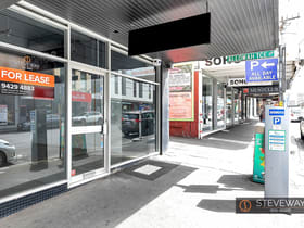 Showrooms / Bulky Goods commercial property for lease at 162 Bridge Road Richmond VIC 3121