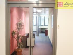 Offices commercial property for lease at Suite 228/813 Pacific  Highway Chatswood NSW 2067