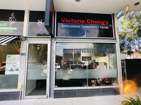 Shop & Retail commercial property for lease at Shop 8/148-150 Wattletree Road Malvern VIC 3144