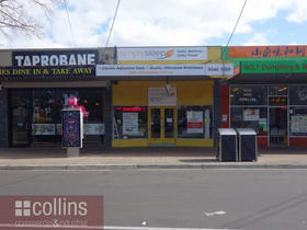 Shop & Retail commercial property for lease at 893 Springvale  Rd Mulgrave VIC 3170