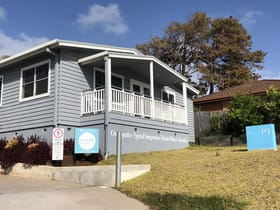 Medical / Consulting commercial property for lease at Suite 2/98 Lake Road Port Macquarie NSW 2444