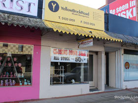 Shop & Retail commercial property for lease at 205 Commercial Road Morwell VIC 3840