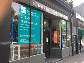 Shop & Retail commercial property for lease at 51 Victoria Parade Collingwood VIC 3066