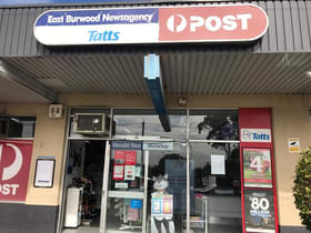 Medical / Consulting commercial property for lease at 16 Burwood Highway Burwood VIC 3125