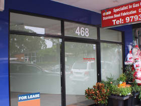 Medical / Consulting commercial property for lease at Yagoona NSW 2199
