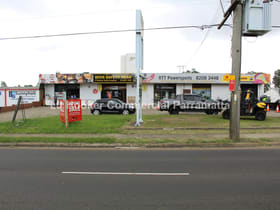 Factory, Warehouse & Industrial commercial property for lease at 2b/178 Sunnyholt Road Kings Park NSW 2148