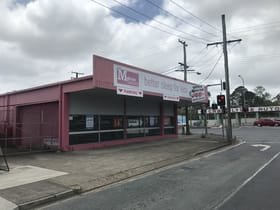 Offices commercial property for lease at 1/1 Henzell Road Caboolture QLD 4510