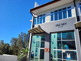 Factory, Warehouse & Industrial commercial property for lease at 30/1 Talavera Road Macquarie Park NSW 2113