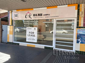 Shop & Retail commercial property for lease at 52 North Parade Campsie NSW 2194