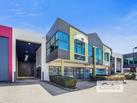 Factory, Warehouse & Industrial commercial property for lease at 12/104 Newmarket Road Windsor QLD 4030