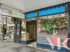 Medical / Consulting commercial property for sale at Newtown NSW 2042