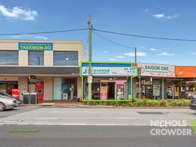 Offices commercial property for sale at 350A Clayton Road Clayton VIC 3168
