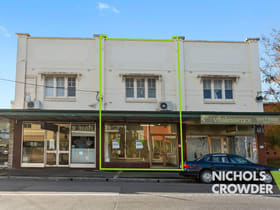 Showrooms / Bulky Goods commercial property for sale at 491 Centre Road Bentleigh VIC 3204