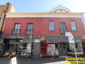 Offices commercial property for sale at 9-11 Gurwood Street Wagga Wagga NSW 2650