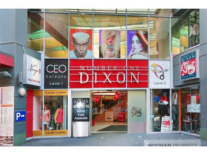 1 Dixon Street SYDNEY NSW 2000