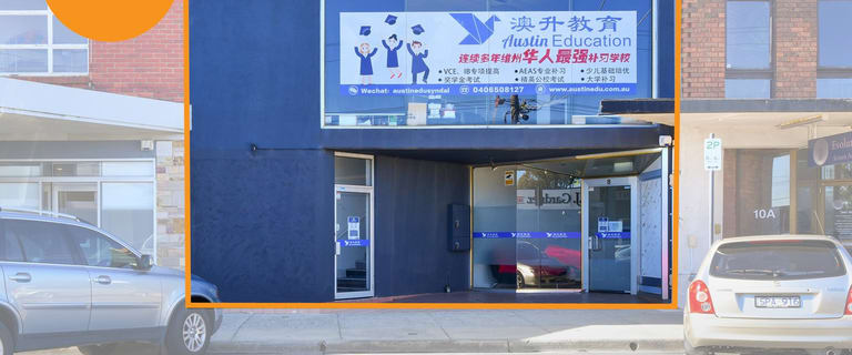 Offices commercial property for sale at 8 The Highway Mount Waverley VIC 3149