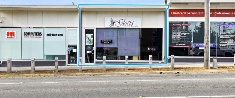 Shop & Retail commercial property for lease at 2/425 Highbury Road Burwood East VIC 3151