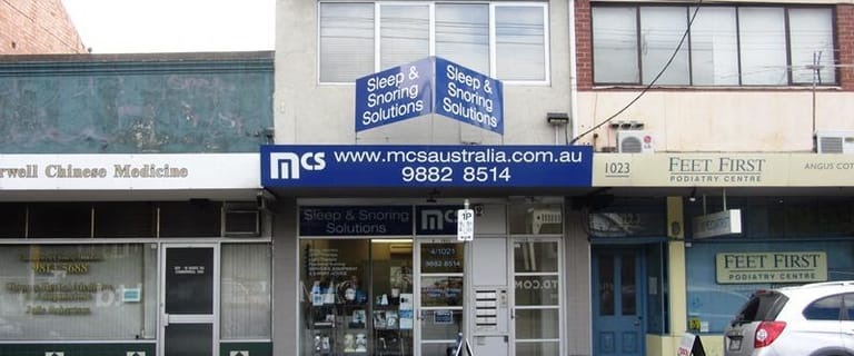 Shop & Retail commercial property for lease at 1021 Burke Road Hawthorn East VIC 3123