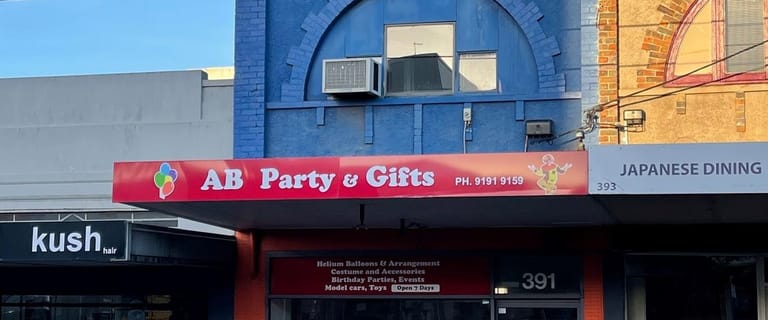 Shop & Retail commercial property for lease at 391 Hampton Street Hampton VIC 3188
