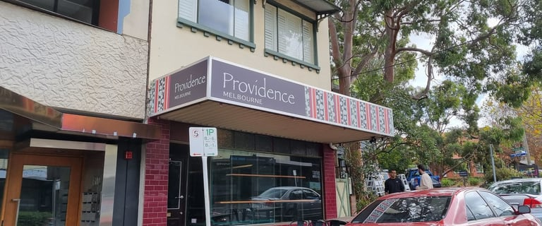 Shop & Retail commercial property for lease at 164 Union Road Surrey Hills VIC 3127