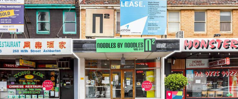 Shop & Retail commercial property for lease at 258 High Street Ashburton VIC 3147