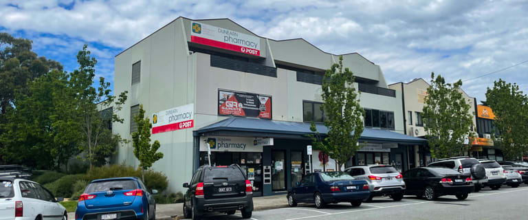 Other commercial property for lease at 11a Dunearn Road Dandenong North VIC 3175