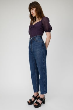 High Waisted SLIM TAPERED