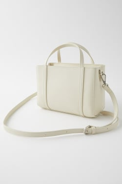 MIDI HANDLE Bag